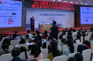 FrieslandCampina Institute China launch event 3